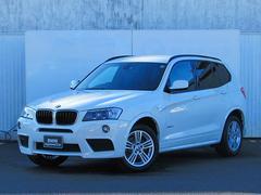 BMW X3xDrive20i Mスポーツ 認定中古車 純正ナビ DTV