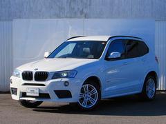 BMW X3xDrive 20i Mスポーツ 認定中古車 禁煙車