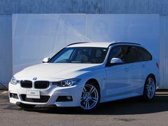 BMW320d ツーリング Mスポーツ 認定中古車 ワンオーナー