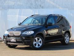 BMW X5xDrive 35i 認定中古車 純正ナビ SR DTV