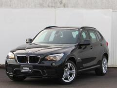 BMW X1sDrive 18i Mスポーツ 認定中古車 キセノン