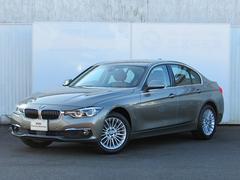 BMW320i Luxury 認定中古車 純正ナビ LEDライト