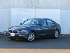 BMW320d Luxury 認定中古車 純正ナビ ETC