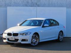 BMW320d Mスポーツ 認定中古車 純正ナビ ETC