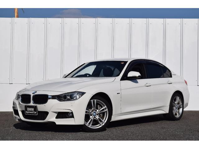 BMW AH3 Mスポーツ 認定中古車 純正ナビ キセノン ETC
