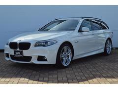BMW535iツーリング Mスポーツ 認定中古車 ツインマフラー