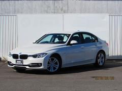 BMW320d スポーツ 認定中古車 コンフォートアクセス