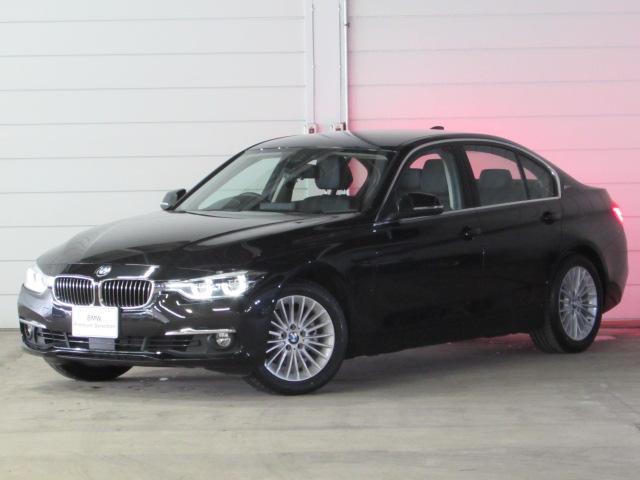BMW 330e Luxury 認定中古車 純正ナビ Bカメ ETC