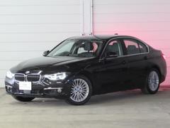 BMW330e Luxury 認定中古車 純正ナビ Bカメ ETC