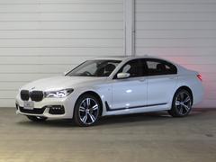BMW740i Mスポーツ 認定中古車 ワンオーナー 地デジ