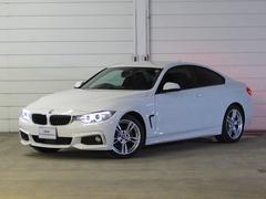 BMW420iクーペ Mスポーツ 認定中古車 ACC