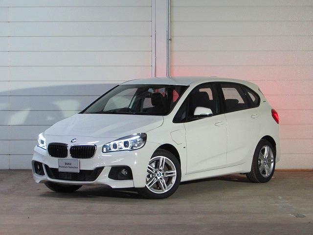 BMW 225xe アクティブツアラー Mスポーツ 認定中古車