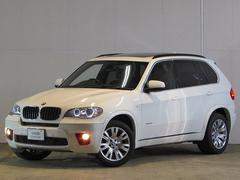 BMW X5xDrive 35i Mスポーツパッケージ 認定中古車