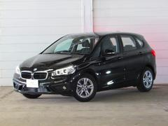 BMW218dアクティブツアラー 認定中古車 ディーゼル