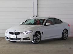 BMW435iクーペ Mスポーツ 認定中古車 純正ナビ 1オーナー