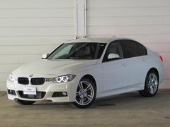 BMW320i xDrive Mスポーツ 認定中古車 ワンオーナー
