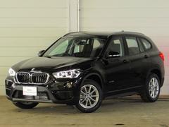 BMW X1xDrive18d xライン 認定中古車 コンフォートPKG