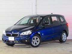 BMW218dグランツアラー 認定中古車 純正ナビ Bカメ ETC