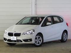 BMW218d xDriveアクティブツアラー 認定中古車