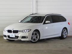 BMW320iツーリング Mスポーツ 認定中古車 純正ナビ ETC
