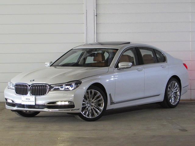 BMW 740d xDrive エクセレンス 認定中古車 下取り車