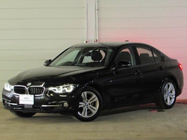 BMW 330eスポーツ 認定中古車 純正ナビ 禁煙車 ワンオーナー