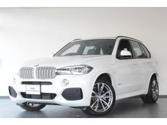 BMW X5xDrive 40e Mスポーツ 認定中古車 禁煙車