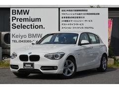 BMW116i スポーツ 認定中古車 社外ナビ Bカメ 禁煙車