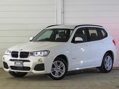 BMW X3xDrive 20d Mスポーツ 認定中古車 純正ナビ