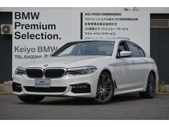 BMW530i Mスポーツ 認定中古車 ソフトクローズドア
