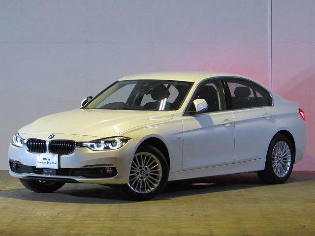 BMW 320d ラグジュアリー 登録済未使用車 純正ナビ ACC