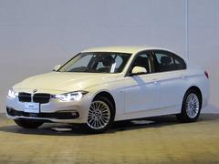 BMW320d ラグジュアリー 登録済未使用車 純正ナビ ETC