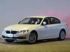 BMW320d ラグジュアリー 登録済未使用車 純正ナビ ACC