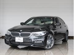 BMW530e Mスポーツ 弊社下取り車 ワンオーナー 禁煙車