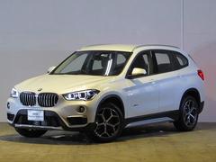 BMW X1xDrive 18d xライン ハイラインPKG 認定中古車