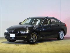 BMW320iラグジュアリー 登録済未使用車 認定中古車 純正ナビ