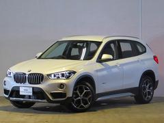 BMW X1xDrive 18d xライン ハイラインPKG
