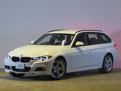 BMW320iツーリング Mスポーツ 登録済未使用車 純正ナビ