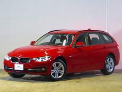 BMW318iツーリング スポーツ 登録済未使用車 新型ミラー