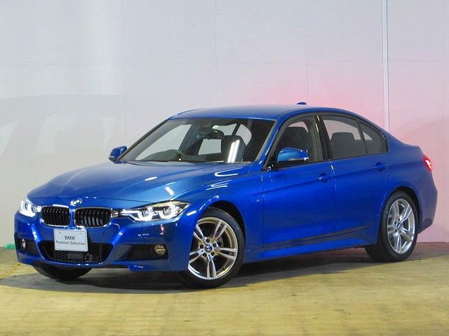 3シリーズ(BMW)320i Mスポーツ 中古車画像