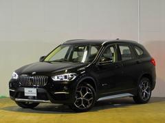 BMW X1xDrive 18d xライン 登録済未使用車 レザーシート
