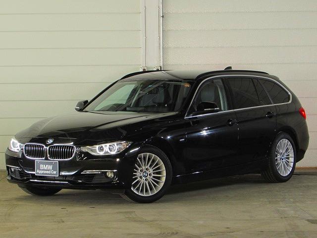 BMW 320iツーリング ラグジュアリー 認定中古車 ワンオーナー