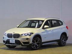 BMW X1xDrive 18d xライン 登録済未使用車 ACC