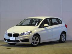 BMW218iアクティブツアラー ワンオーナー 禁煙車 認定中古車