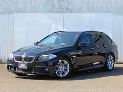 BMW528iツーリング Mスポーツ 認定中古車 純正ナビ ETC