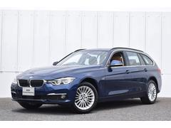 BMW320iツーリング ラグジュアリー 登録済未使用車 ACC