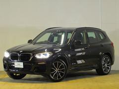 BMW X3xDrive 20d Mスポーツ 登録済未使用車 20インチ