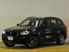 BMW X3xDrive 20d Mスポーツ 登録済未使用車 ACC