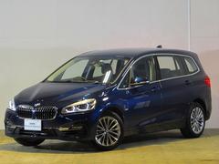 BMW218iグランツアラーラグジュアリー LCI 登録済未使用車