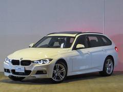 BMW320dツーリング Mスポーツ 登録済未使用車 ウッドパネル